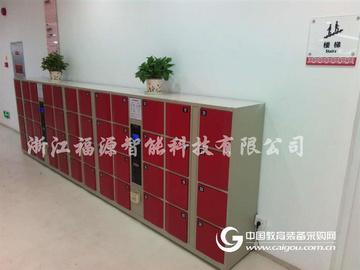 校园一卡通存包柜 学生更衣柜及宿舍更衣柜的发展-浙江福源