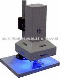 FC 1000-H-GFP便携式绿色荧光蛋白成像系统
