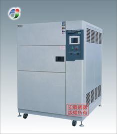 LTS-80-3P冷热冲击试验机
