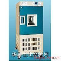 高低温试验箱GDH-2005B