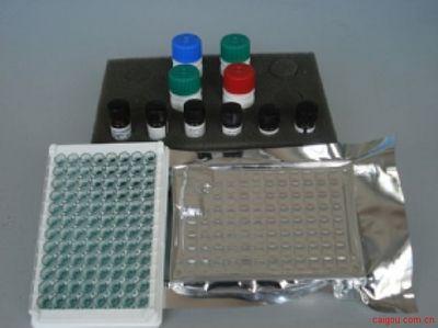 人MBP/MBL,甘露糖结合蛋白/甘露糖结合凝集素Elisa试剂盒