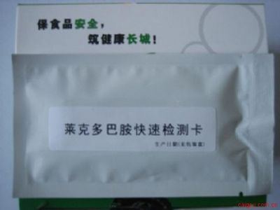 家畜血吸虫抗体金标检测卡