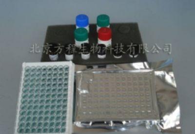 小鼠组织蛋白去乙酰化酶(HD)ELISA试剂盒|检测价格 进口