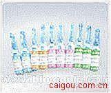 26904-64-3氧化槐果碱