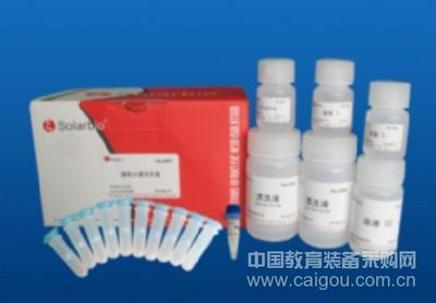 促销 满600有好礼相送 质粒小量提取试剂盒