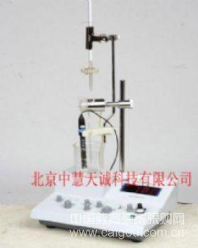 自动电位滴定仪 型号:HJD/ZD-2A