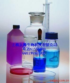 小鼠粘蛋白/粘液素5B(MUC5B)ELISA Kit