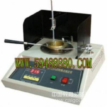 石油产品闪点与燃点测定仪(克利夫兰开口杯法) 型号:FCJH-101G