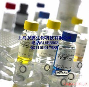 人白介素受体相关激酶(IRAK)ELISA试剂盒