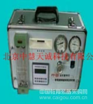 烟尘烟气测试仪 型号:SY-TP-Ⅲ