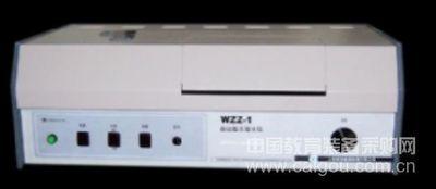 WZZ-1,自动指示旋光仪厂家,价格