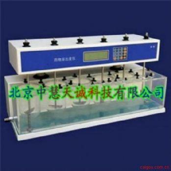 药物溶出度仪6杯(自动升降) 型号:SJHZ-6C3
