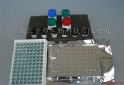 北京酶免分析代测 黄瓜绿色斑点花叶病毒(CGMMV)ELISA Kit价格