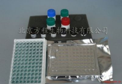 北京酶免分析代测人水痘带状疱疹病毒(VZV)ELISA Kit价格