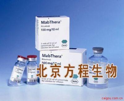 北京优级生化试剂Albumin Bovine 牛血清白蛋白(全组分 )最低价格 品牌 Sigma