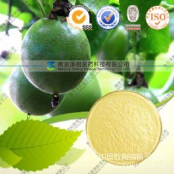 专业特价供应罗汉果皂苷V98%对照品