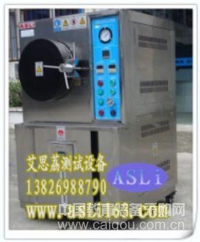 六安紫外线老化箱 重庆模拟淋雨试验箱