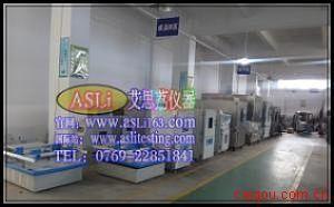 橡胶紫外光老化试验厂 上海高加速老化试验箱公司