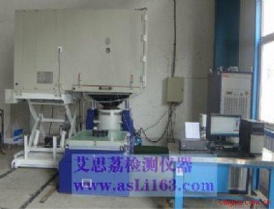 高低温湿热冲击和振动试验的目的 冲击振动冲击试验结构