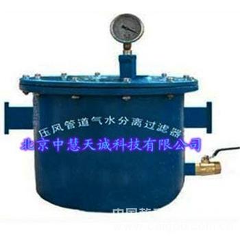集水放水器/压风管道气水分离过滤器 型号:CDN100
