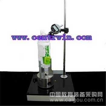 垂直度偏差测定仪 型号:YLUD-2