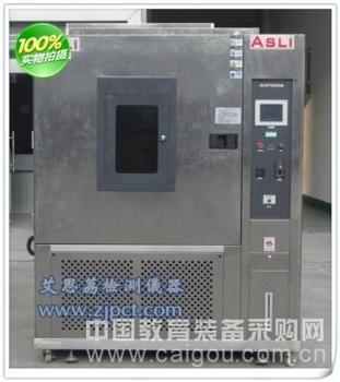 标准高低温交变箱工作原理 定做高低温交变试验机使用说明书