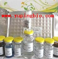 人凝血因子VII(FVII)ELISA试剂盒