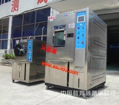 四川超低温储存箱的用途 企业 专栏