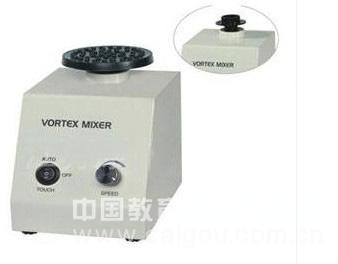 旋涡混合器-XHD系列厂家,生产厂家