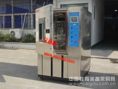 冷热交变试验箱 欢迎选购 军工企业长期合作伙伴