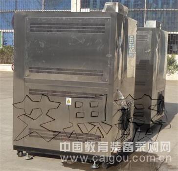 两箱吊篮式冷热冲击箱 直销 全部为100%国标