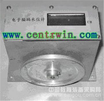 电子编码水位计 特价 型号:XLT-CKLBM-40A