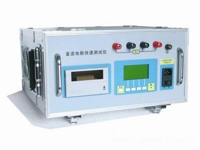 直流电阻测试仪/电阻检测仪 型号:DPZRC-20A