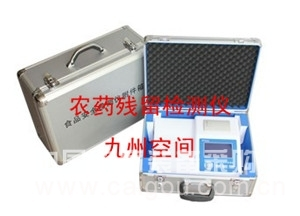 农药残留检测仪生产,农药残留检测仪厂家