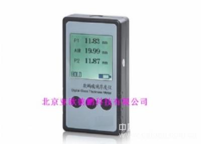 数码玻璃厚度仪/玻璃厚度仪/玻璃厚度测试仪