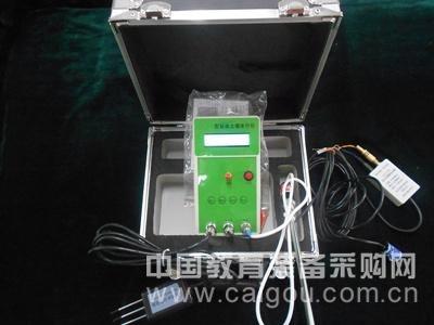 土壤水分温度电导率速测仪/土壤水分测定仪 型号:DP-LCD