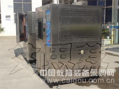 标准型恒温恒湿试验箱说明书 HAST试验机
