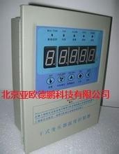 干式变压器温度控制器/干式变压器温度控制仪