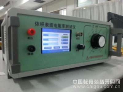 体积表面电阻率测定仪/玻璃电阻率测定仪/固体绝缘材料体积电阻率测定仪HAD-212