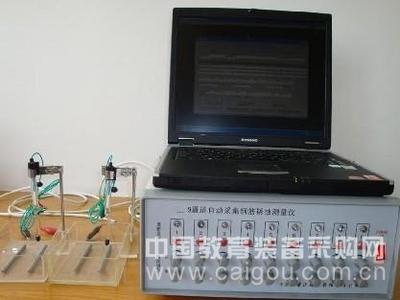 九通道自动采集钢筋锈蚀测量仪 钢筋锈蚀测量仪