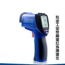 测温枪 非接触红外线测温仪 红外线测温仪 HAD-8872  -50~1250℃