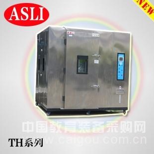 经济型紫外线光老化试验箱功率美标
