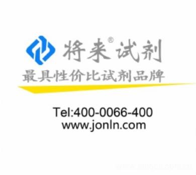 CAS:2916-14-5,氯乙酸丙烯酯厂家