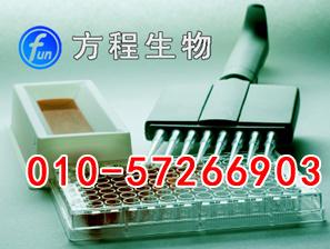 北京人软骨寡聚蛋白ELISA试剂盒现货,进口人COMP ELISA Kit价格说明书