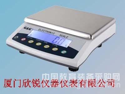 电子天平E6KY-0.1