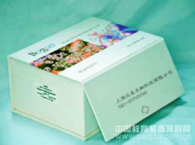 FⅫa ELISA试剂盒 进口elisa试剂盒