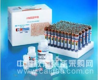pMHC ELISA试剂盒 进口elisa试剂盒