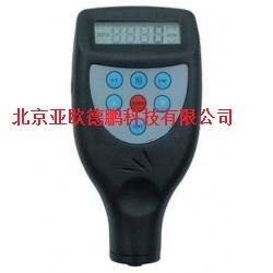涂层测厚仪/一体化传感器涂层测厚仪