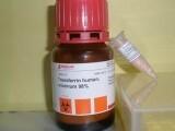 5,7-二羟基-3,4',6,8-四甲氧基黄酮(50461-86-4)标准品 对照品