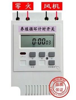 北京养殖风机定时开关时控生产